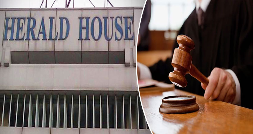 दिल्ली HC से कांग्रेस को बड़ा झटका, दो हफ्ते में खाली करना होगा हेराल्ड हाउस