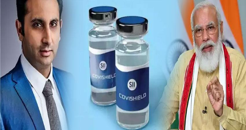 जानिए कौन सी होगी देश की पहली वैक्सीन, केंद्र से मांगी इमरजेंसी Use की परमिशन