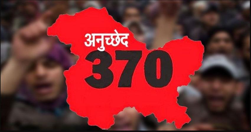सफरनामा 2020: धारा 370 खत्म होने के बाद जम्मू-कश्मीर कैसे रहे हालात, जाने कैसे हुई और क्या बदला?