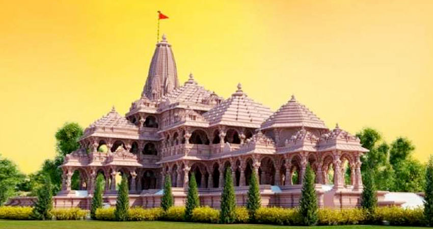 विश्व का 'आठवां वंडर' होगा भगवान राम का भव्य मंदिर