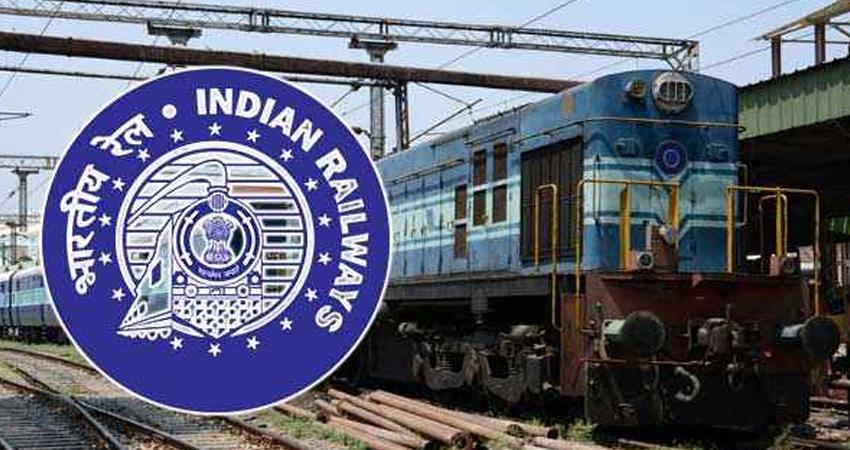 सफरनामा 2020: युद्धकाल में भी नहीं रूकी थी भारतीय ट्रेन लेकिन इस साल हो गई थी बिल्कुल ठप