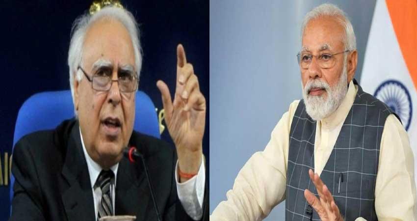 कांग्रेस नेता कपिल सिब्बल का PM मोदी पर हमला, कहा- चीनी घुसपैठ की खुलकर निंदा क्यों नहीं करते