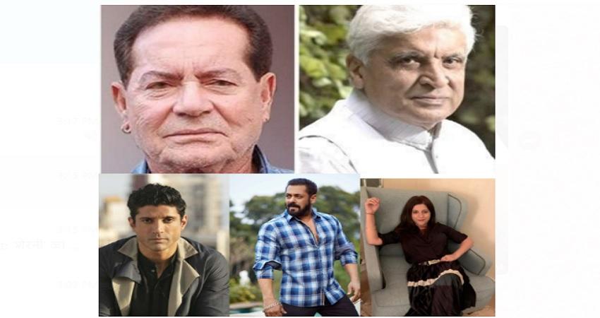 सलमान खान फिल्म्स और टाइगर बेबी फिल्म्स पेश करेंगे सलीम-जावेद की डॉक्यूमेंट्री 'एंग्री यंग मेन'