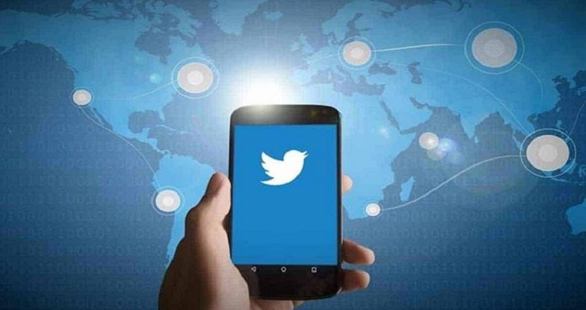 जम्मू-कश्मीर को चीन का हिस्सा बताने पर ट्विटर को भारत सरकार ने किया अलर्ट, कहा- यह कतई स्वीकार नहीं