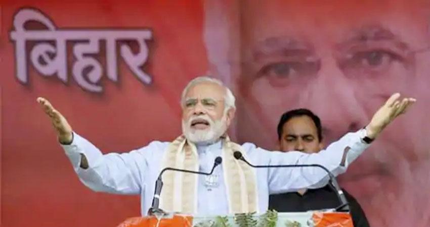 बिहार चुनाव में BJP मोदी फैक्टर का कर रही इस्तेमाल, विपक्ष से भी जनता को सावधान करने में जूटे