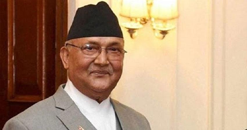 नेपाल में सियासी हलचल तेज! PM के पी ओली दे सकते हैं इस्तीफा
