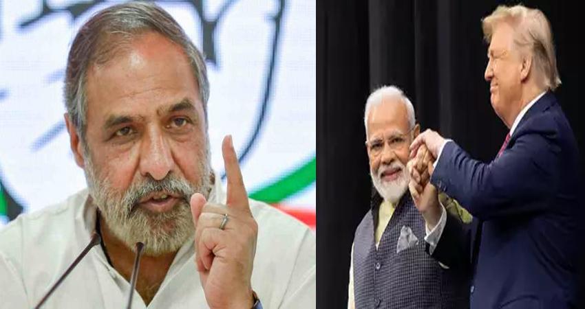 #HowdyModi पर कांग्रेस का वार, कहा- PM ने विदेश नीति के सिद्धांत का उल्लंघन किया