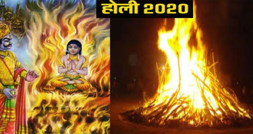 Holi 2020: 3 मार्च से शुरू हो रहा ये दिन, नहीं होंगे कोई शुभ कार्य