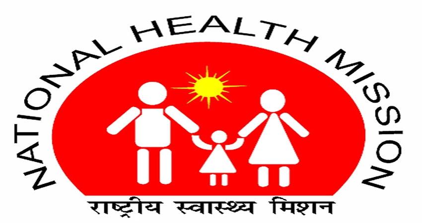 उत्तर प्रदेश राष्ट्रीय स्वास्थ्य मिशन में चल रही हैं बंपर भर्तियां, ऐसे करें आवेदन