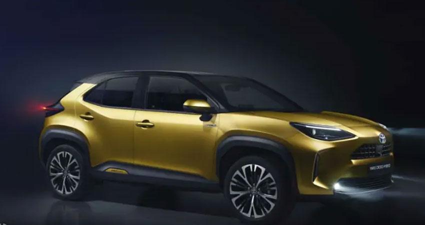 Toyota ने उठाया कॉम्पैक्ट एसयूवी Yaris Cross से पर्दा, ये हैं फीचर्स