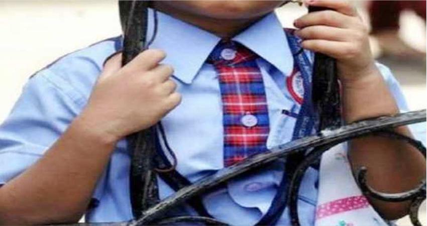 UP: बदायूं में 8 साल की बच्ची से अश्लील हरकत करने वाला प्रिंसिपल गिरफ्तार