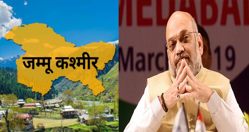 क्या जम्मू-कश्मीर में लागू होगा अनुच्छेद 371? जाने क्या हैं प्रावधान