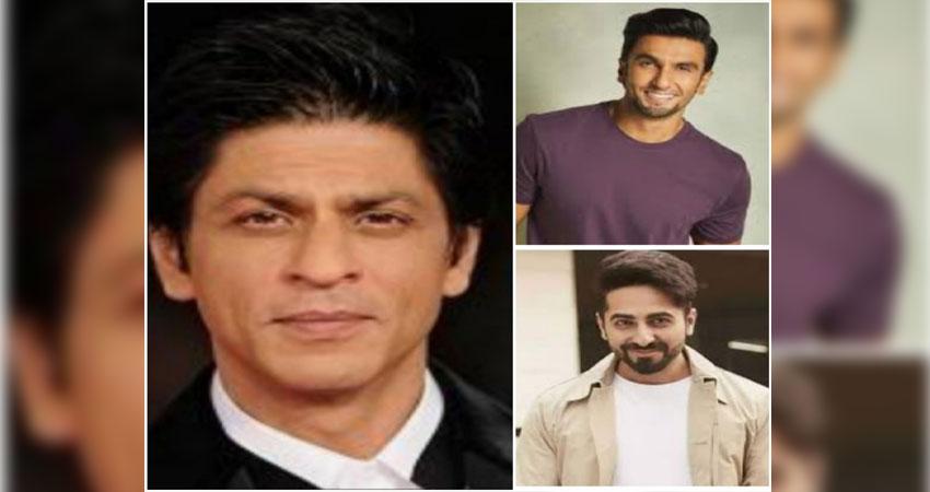 Education सेक्टर में शाहरुख,रणवीर और आयुष्मान हैं भारत के सबसे विश्वसनीय अभिनेता