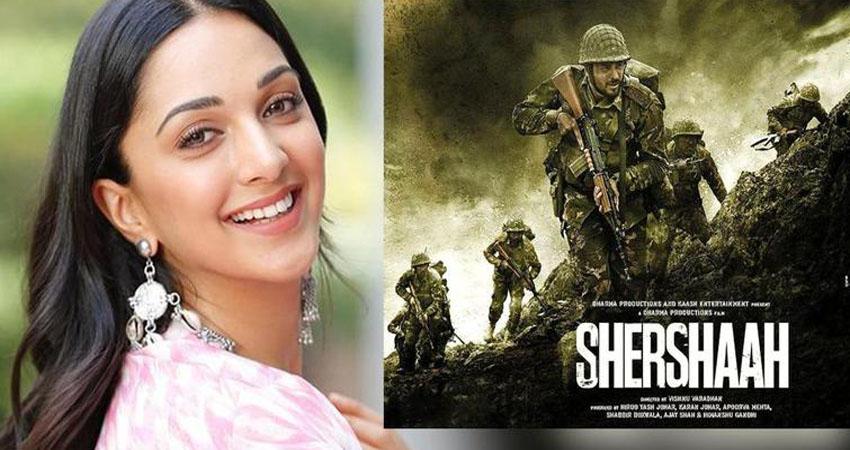 डिंपल चीमा की कहानी की सराहना करते हुए कियारा ने शेयर किया Shershaah का नया पोस्टर