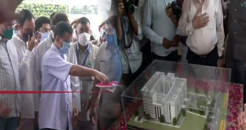 CM केजरीवाल ने 200 बेड के अस्पताल का किया उद्घाटन, कहा- दिल्ली में कोरोना नियंत्रण में...