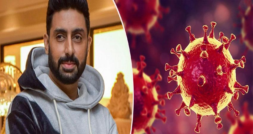 अभिषेक बच्चन ने पूरा किया अपना वादा, 28 दिन बाद जीती CoronaVirus से जंग