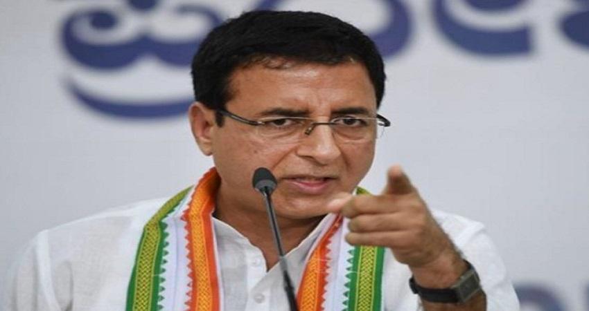 प. बंगाल के मुख्य सचिव को दिल्ली बुलाने पर भड़की कांग्रेस, कहा- लोकतंत्र पर हमला