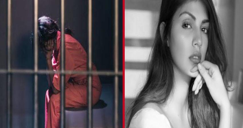 Sushant Case: जेल में रिया चक्रवर्ती का हुआ ये हाल, ऐसी कट रही है रात