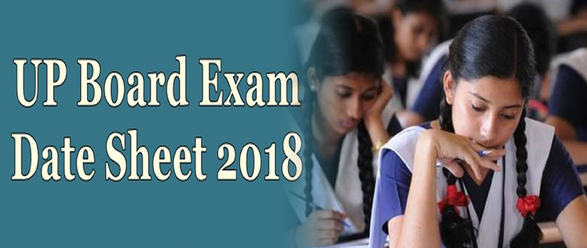 UP BOARD EXAM: हाईस्कूल-इंटरमीडिएट परीक्षा की तारीखों का ऐलान, जानें पूरा टाइम टेबल