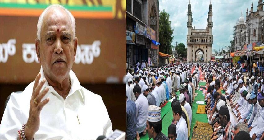 Lockdown2: रमजान को लेकर कर्नाटक सरकार का बड़ा फैसला, घर से करें इबादत-इफ्तार