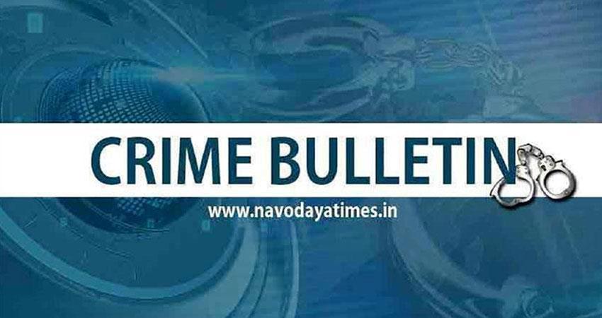 Crime Bulletin: एक क्लिक में पढ़ें जुर्म की बड़ी वारदातें, जिन्होंने इंसानियत को किया शर्मसार