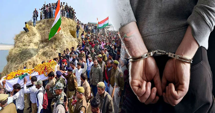 पुलवामा अटैक के समर्थन में पोस्ट शेयर करने पर दो कश्मीरी छात्र गिरफ्तार