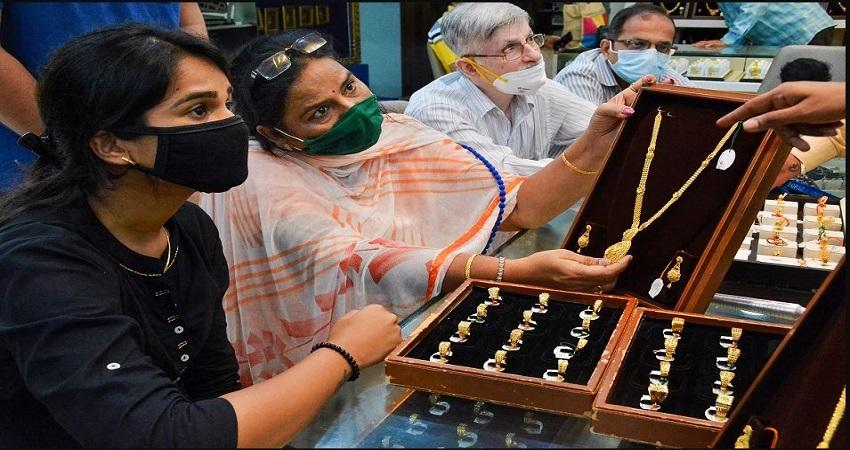 मोदी सरकार बेच रही है सस्ता सोना, 4 सितंबर तक खरीदने का है मौका...