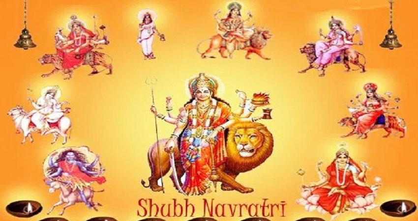Navratri 2020: नवरात्रि के नौ दिनों में मां को जरूर लगाएं ये नौ भोग, होगी अपार कृपा