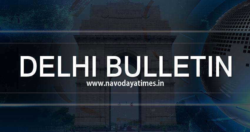 स्वाति मालीवाल के राजघाट पहुंचने से लेकर  AAP के वार तक, पढ़ें दिल्ली की बड़ी खबरें