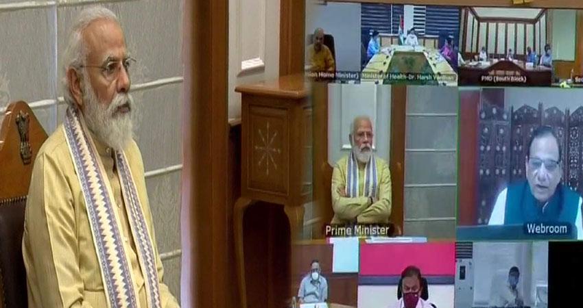 कोरोना पर PM मोदी ने की समीक्षा बैठक, दिल्ली सरकार के प्रयासों को सराहा