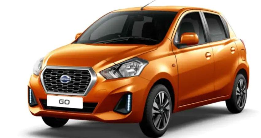 Datsun ने इस कार का लॉन्च किया BS6 वर्जन, कीमत जानकर हैरान रह जाएंगे आप