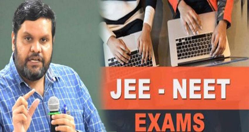 JEE-NEET की परीक्षाओं को लेकर कांग्रेस ने लिखा निशंक को पत्र, दिया ये सुझाव