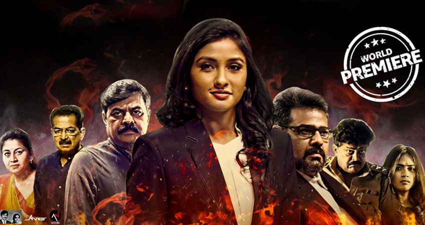 इस फिल्म से डेब्यू कर रहीं हैं अभिनेत्री रागिनी चंद्रन, अमेजन प्राइम वीडियो पर जल्द होगी रिलीज!