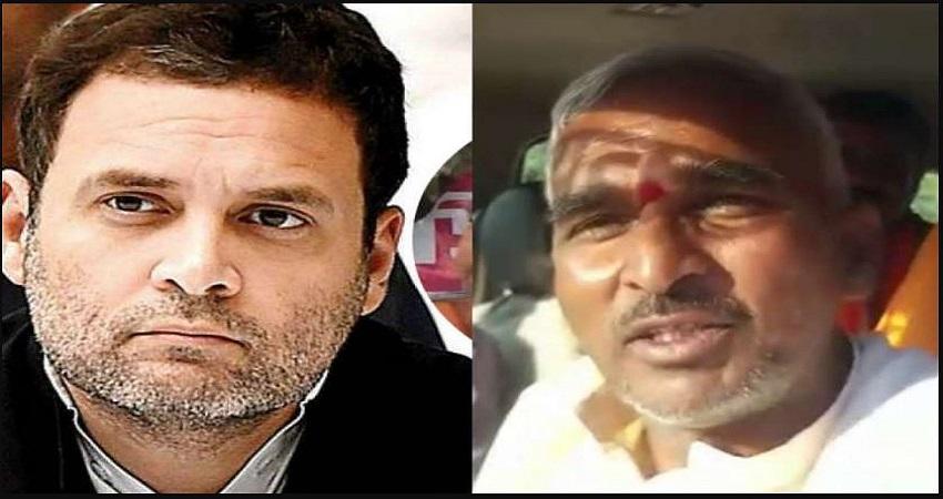 BJP विधायक सुरेंद्र सिंह ने राहुल गांधी को कहा- दोहरे चरित्र, विदेशी सोच का व्यक्ति, लें 'ट्यूशन'