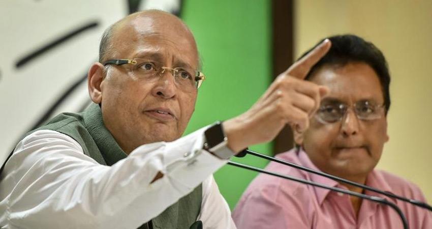 कांग्रेस ने गुजरात में विधायकों को डराने-धमकाने का लगाया आरोप, EC से शिकायत की