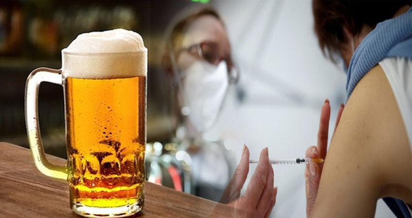 वैक्सीन लगवाओ...बीयर पाओ...! Vaccination अभियान तेज करने के लिए कंपनी ने निकाला ऑफर