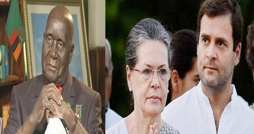 सोनिया, राहुल ने जाम्बिया के प्रथम राष्ट्रपति के निधन पर जताया दुख, कहा- प्रेरणा देते रहेंगे कौंडा