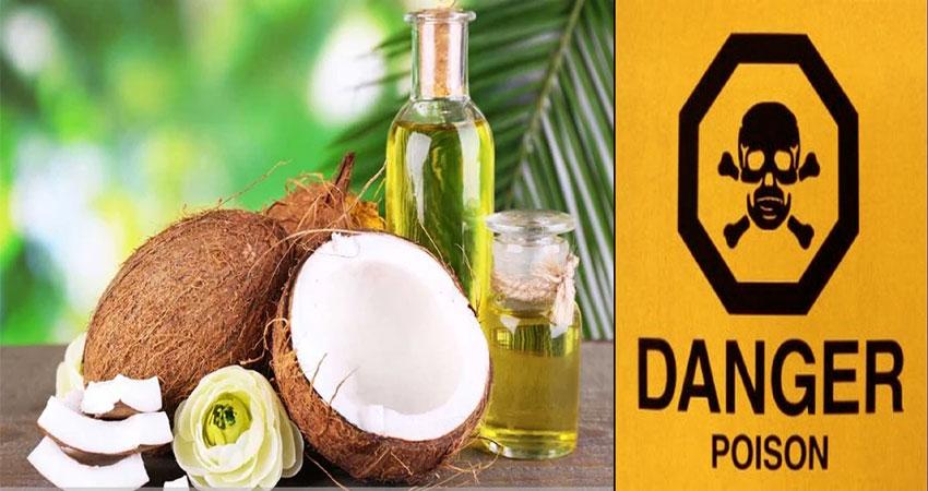 हार्वड युनिवर्सिटी वालों के कहने से क्या वास्तव में नारियल का तेल ''जहर'' बन गया है?