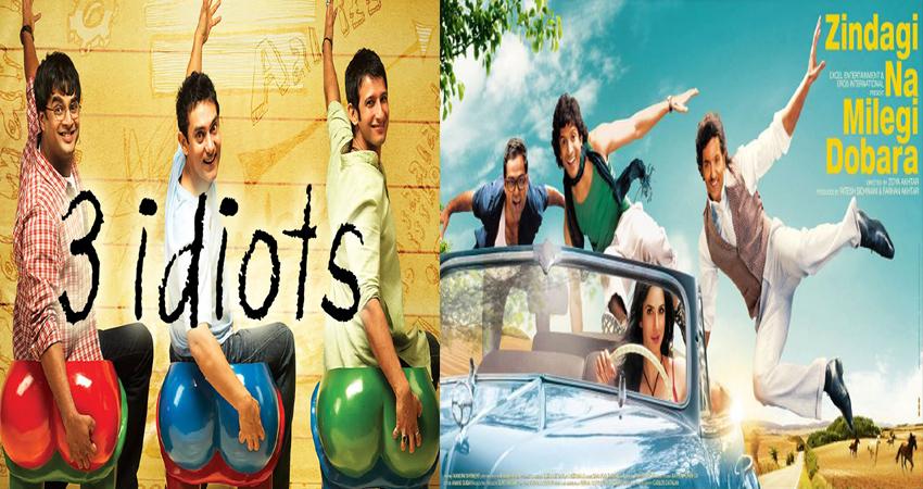 Friendship Day Special: दोस्ती के सच्चे मायने सिखाती हैं बॉलीवुड की ये फिल्में