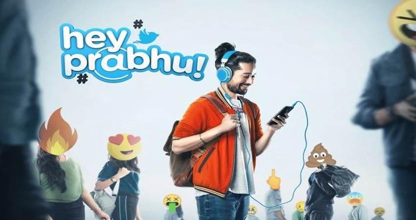 Hey Prabhu Trailer: पहले से भी ज्यादा उलझी नजर आई तरुण प्रभु की जिंदगी