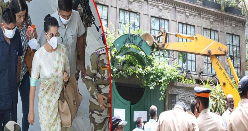 BMC की तोड़फोड़ के बाद अपने दफ्तर पहुंची कंगना रनौत, अपने सपने को बिखरा देख हुई मायूस