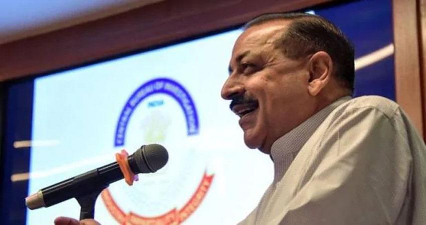 नजरबंद कश्मीरी नेता के बारे में जितेंद्र सिंह ने कहा- हाउस अरेस्ट नहीं बल्कि हमारे हाउस गेस्ट हैं
