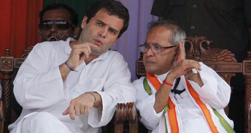 कांग्रेस की इफ्तार पार्टी में प्रणब दा, केजरीवाल को निमंत्रण नहीं