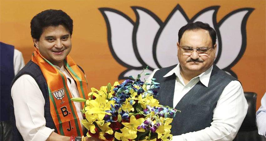इन नेताओं ने लिखी सिंधिया की BJP में जाने की पटकथा, परिवार के दो लोगों का भी रहा हाथ