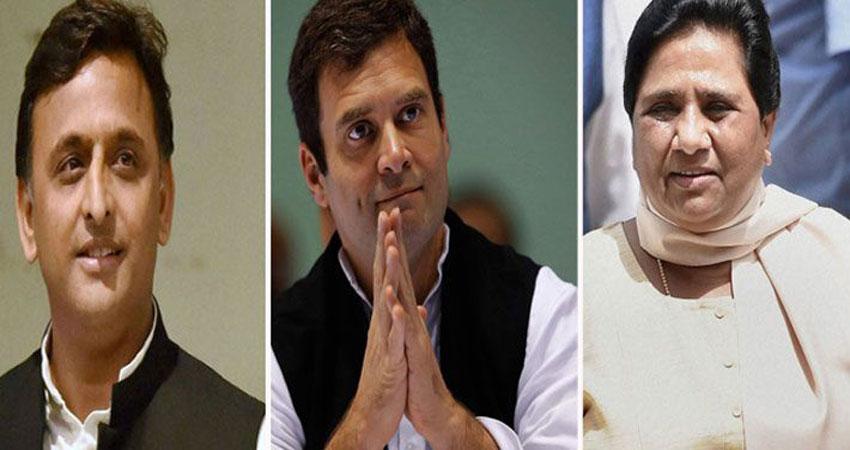 UP में महागठबंधन: राहुल गांधी ने दिए संकेत, SP-BSP से हाथ मिला सकती है कांग्रेस