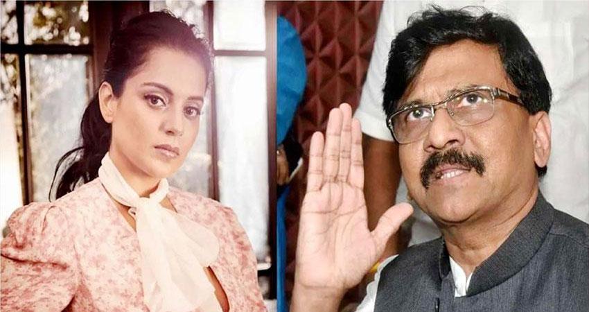 संजय राउत का BJP पर हमला, कहा- बिहार चुनाव के लिए कंगना का कर रही समर्थन
