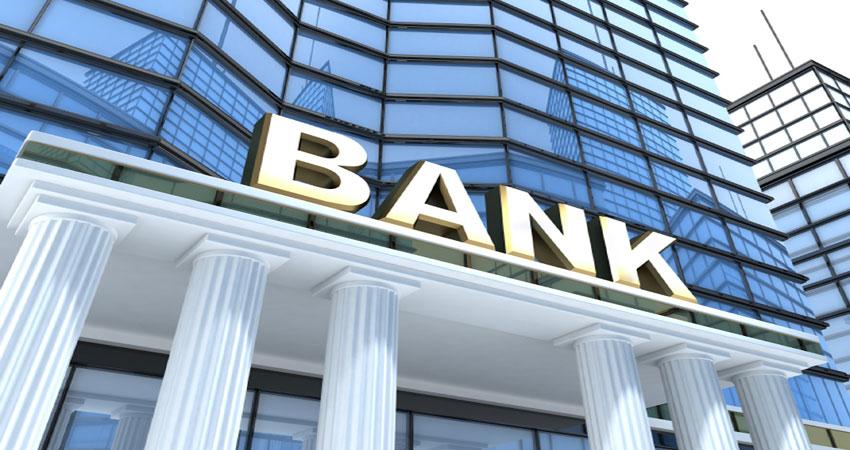 दारुल उलूम का बेतुका फतवा, कहा- बैंक में काम करने वाले परिवार में न करें शादी