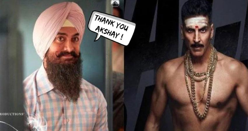 ''लाल सिंह चड्ढा'' को लेकर आमिर खान ने की ये खास अपील, अक्षय ने उठाया बड़ा कदम