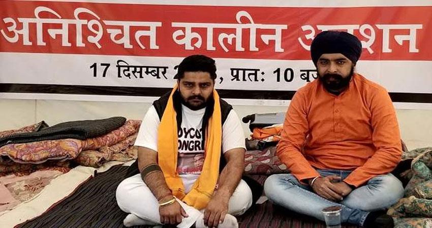 कमलनाथ के CM बनने पर भूख हड़ताल पर बैठे BJP नेता, कहा- सिखों के जख्मों पर नमक छिड़क रही कांग्रेस