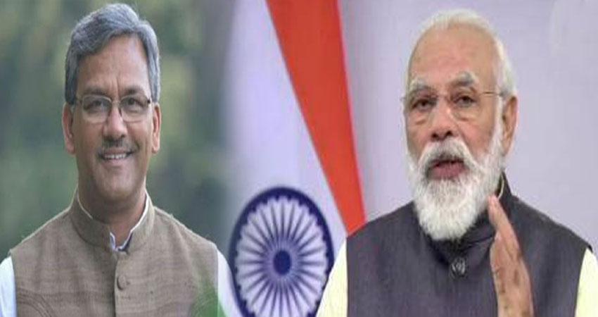 PM मोदी ने उत्तराखंड के सीएम से की फोन पर बात, जाना कोरोना से संक्रमित सैनिकों का हाल